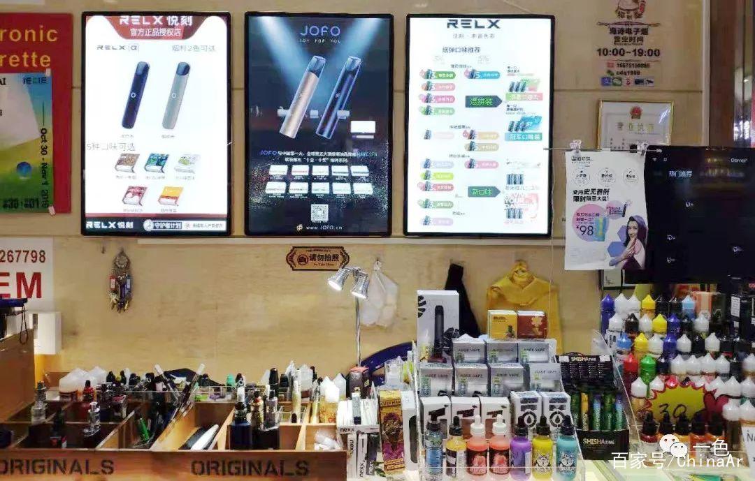 国内电子烟的销售渠道都有哪些?