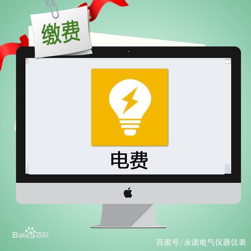 ag8亚游集团电气