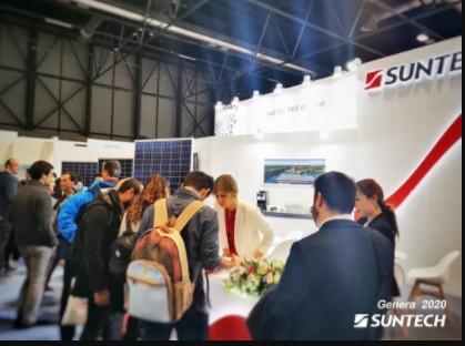 西班牙国际能源与环境贸易展(2020Genera)在马德里展览中心开幕