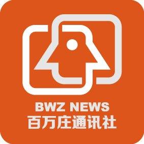 中国人的时间观念_当中国抗击疫情时,日本的援助让中国人感动