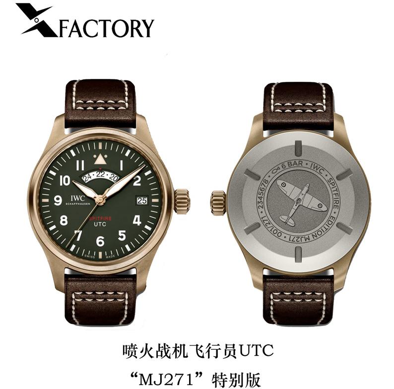 测评:XF厂万国青铜飞行员UTC双时区MJ271,质量如何?