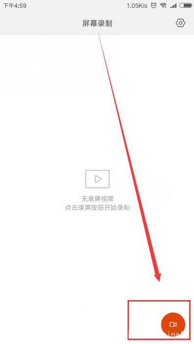 小米6如何开启(关闭)录屏功能 AR攻略 第2张