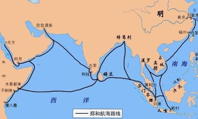 """亚丁港:中国600年前说它""""海外仙境""""-"""