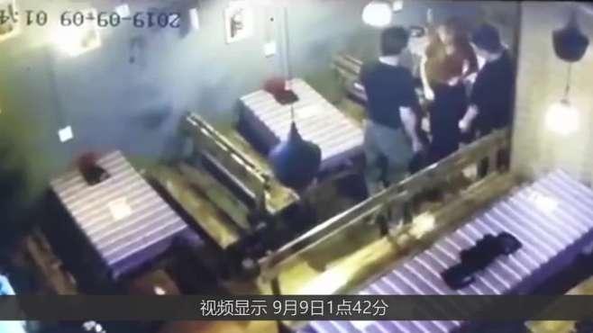李心草溺亡案16名民警被问责处理