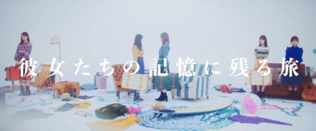 乃木坂46官方ins公开新项目 白石麻衣斋藤飞鸟的影像让人心动期待