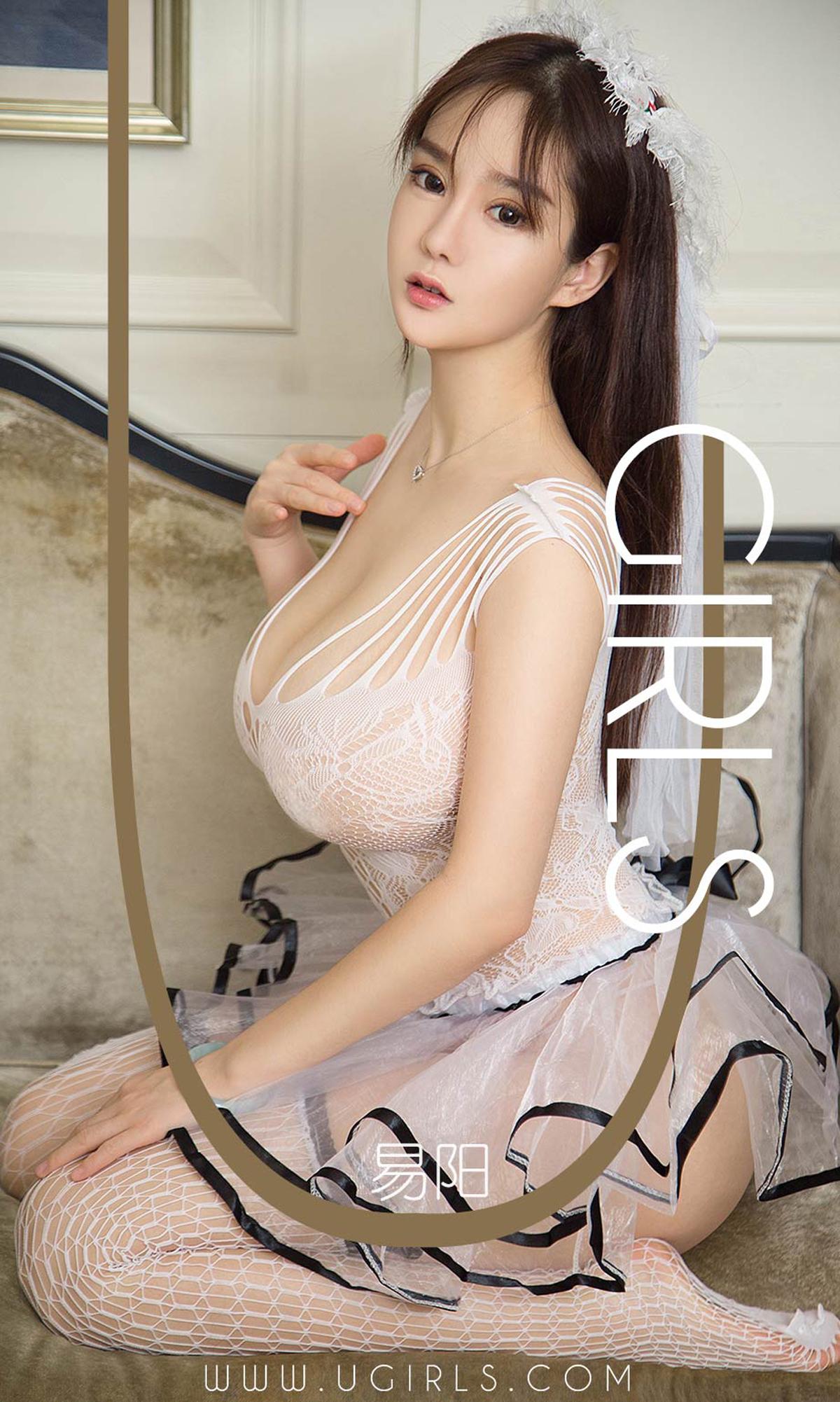 [Ugirls]爱尤物 No.1372 盛宴 易阳 [35P