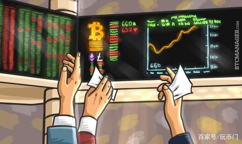买卖比特币交易么?会被银行冻结账户么?