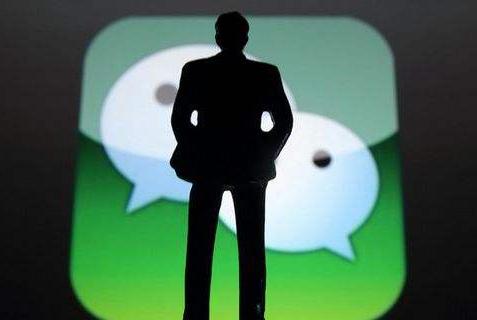 微信很便利,为何越来越多用户账号被封?他们到底做错了什么?