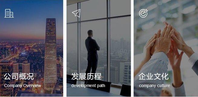 云南网站建设在专业网站制作中手机页面如何设计才能更好的抓住用户?