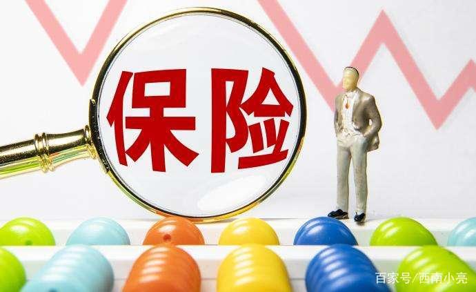 中华财产保险的商业保险生效时间怎么算,00至2020年6月14日23:59...