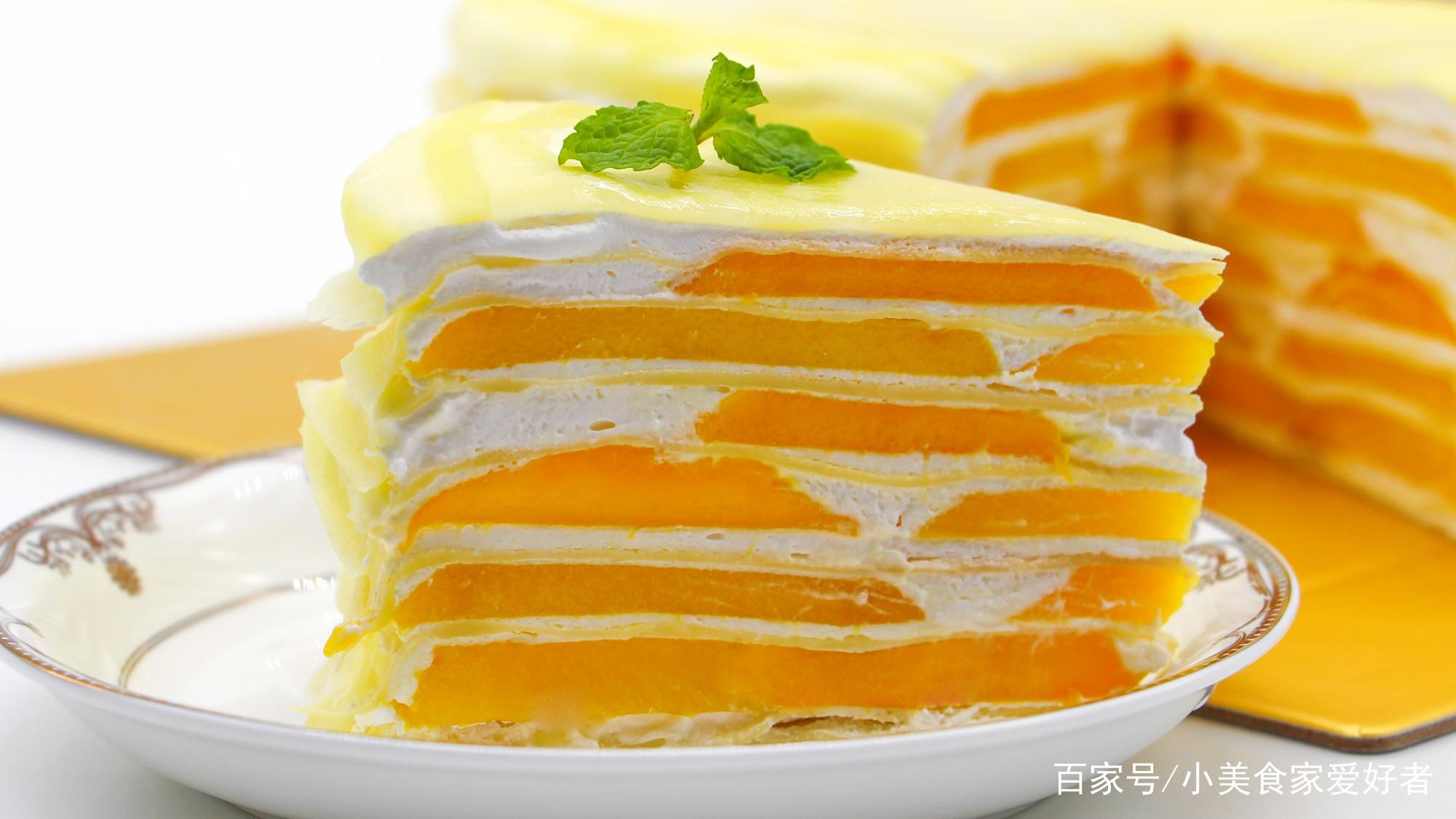 芒果千层蛋糕好看又好吃的做法