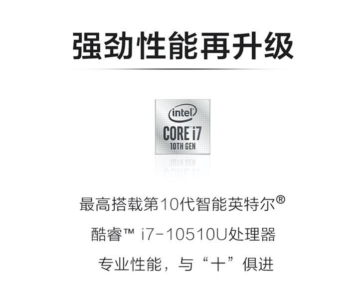 华为MateBook X Pro 2020款旗舰升级,看华为如何炼成PC行业标杆