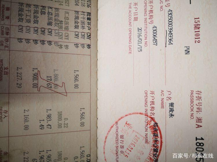 祁东参战老兵捐蔬菜,人民教师回爱心成佳话!