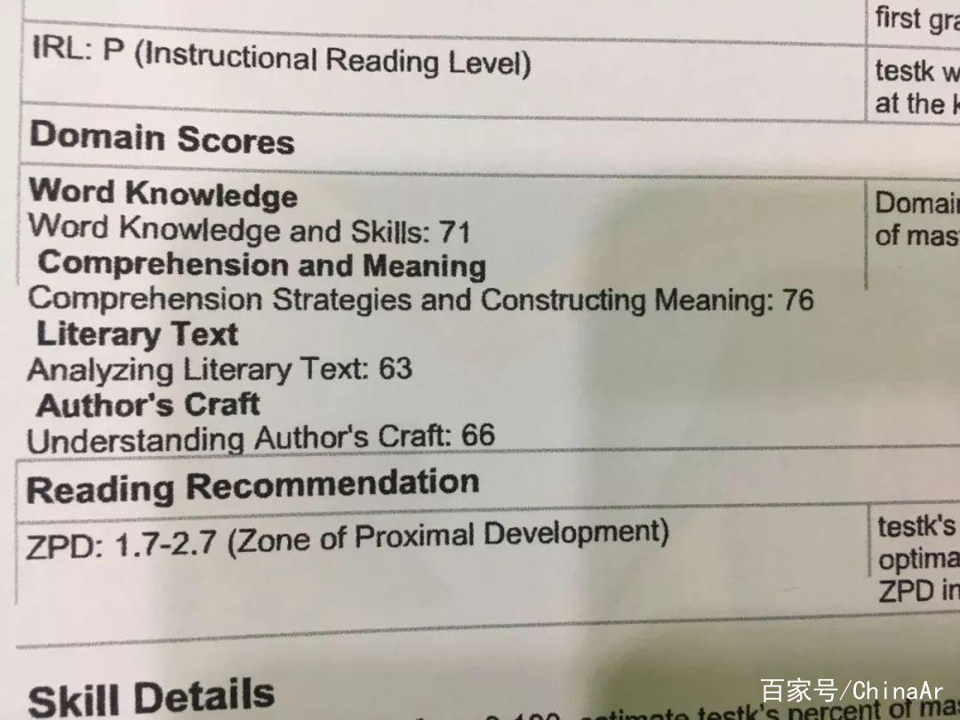 AR英语阅读里AR系统测评是什么? AR资讯 第6张