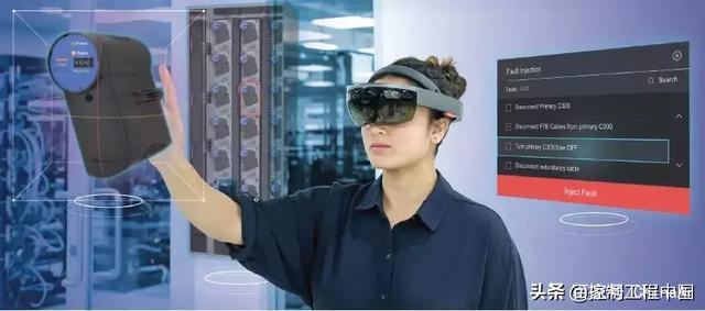 AR和VR黑科技在工厂的应用 培训新工程师 AR资讯 第3张