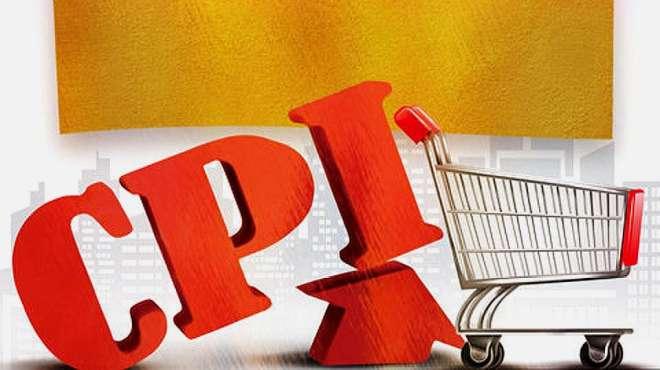 31省份3月CPI出炉 26地物价涨了