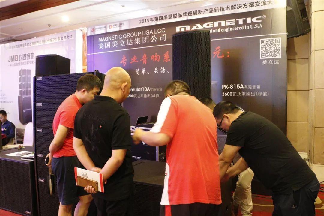 收官一战掀高潮!慧聪巡展再访武汉带来新产品新技术新体验