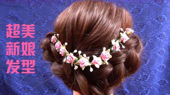 """""""准新娘""""必看!手把手教你绝美新娘发型,太赞了!"""