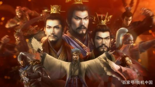 《三國演義》和《三國志》區別比較明顯的事件有哪些?