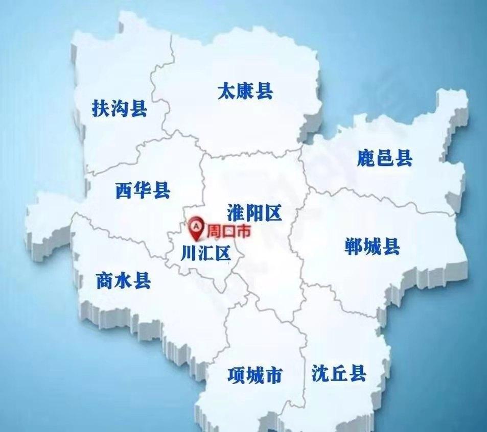 淮阳县撤县设区有哪些利弊?