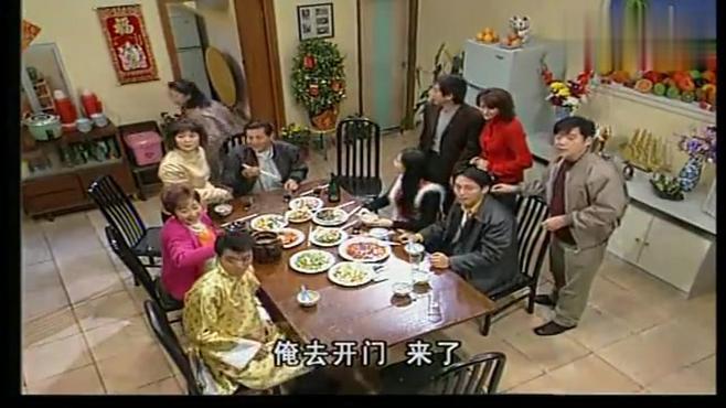 外来媳妇本地郎:除夕夜康家真热闹,亲家们都来广州一起体验春节