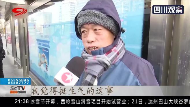 暴力伤医!北京民航总医院一急诊科医生被刺,抢救无效离世,痛心