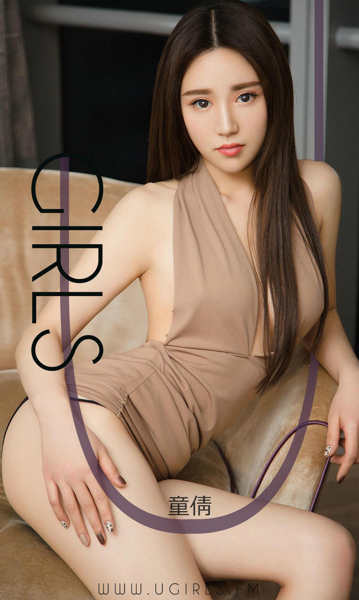 [Ugirls]爱尤物 No.1401 红红火火已恍恍惚惚