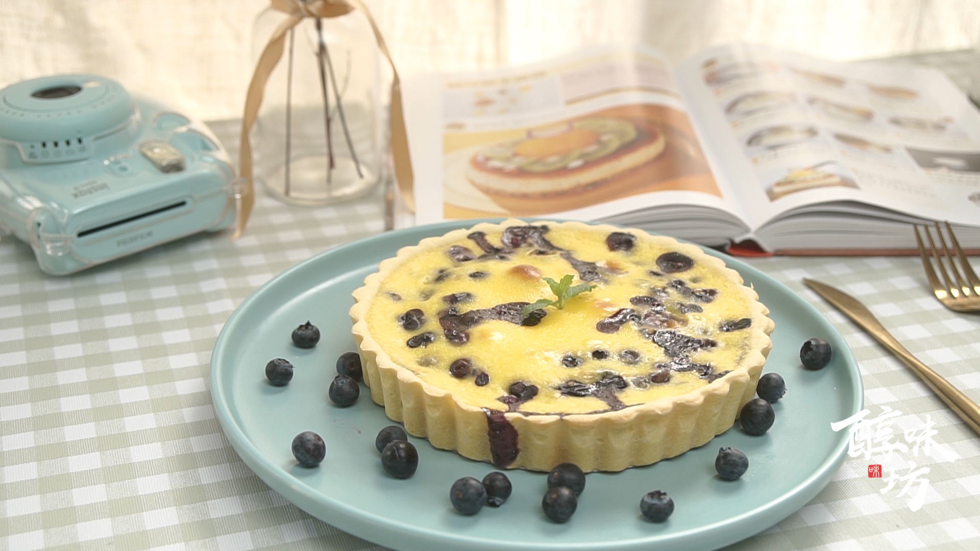 「今日烘焙」蓝莓乳酪派,跳跃的果酸穿越在酥脆的派底和奶酪之间
