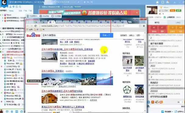 seo快速排名教程系列(二)