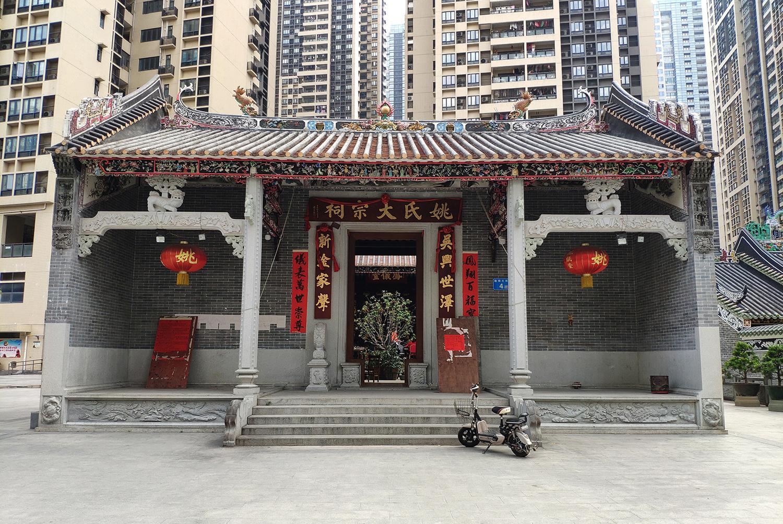 """广州最""""牛""""的祠堂群,坐落在CBD中,一次宴会杀600多只鸡"""