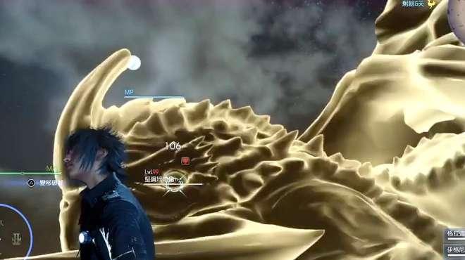 最终幻想有复杂多变的地形结构,有身临其境的极致体验