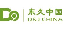 东久中国投资公司购买北京3处写字楼项目(图1)