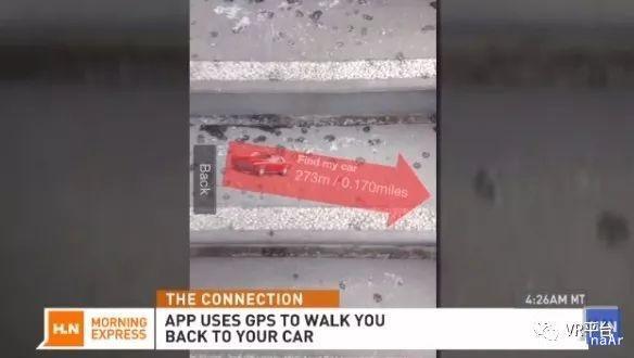 盘点10款实用性增强现实APP AR比想象的厉害 AR资讯 第8张