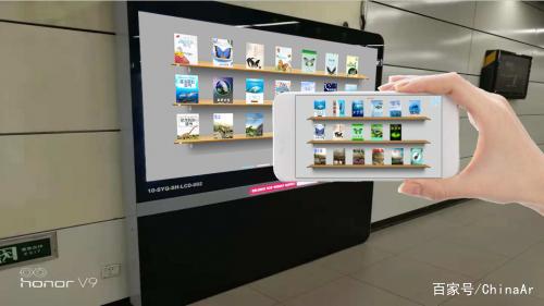 ALVASYSTEMS利用AR技术打造图书馆4D百科全书 AR资讯 第2张