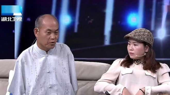 大王小王:夫妻相互扶持十年,王芳:你是他的胳膊,他是你的腿!