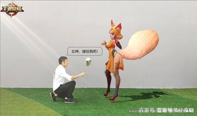 王者荣耀AR相机如何使用?如何才能拍出更萌的AR照 AR游戏 第1张