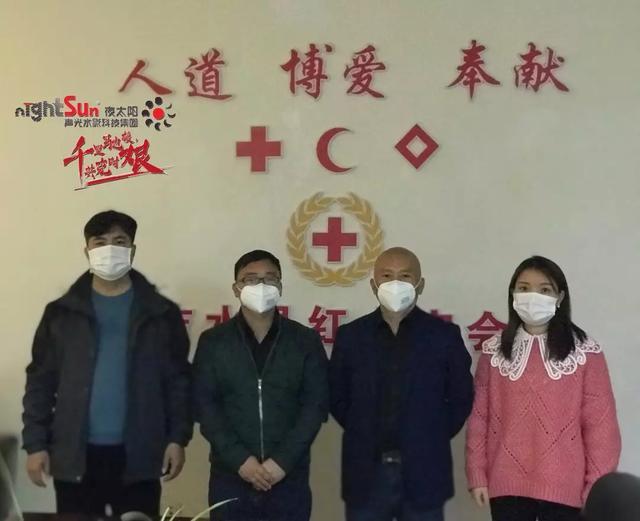 夜太阳集团爱心捐赠,助力学校有序开学与疫情防控两不误!