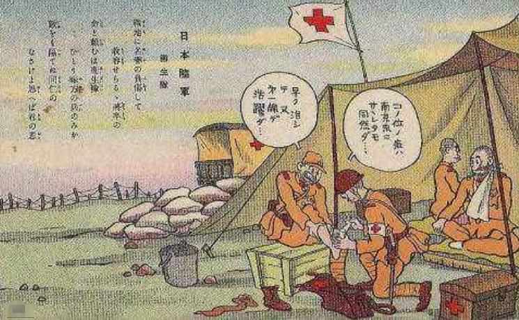 抗日战争史上,奇葩的大阪第4师团真没有打过胜仗吗?