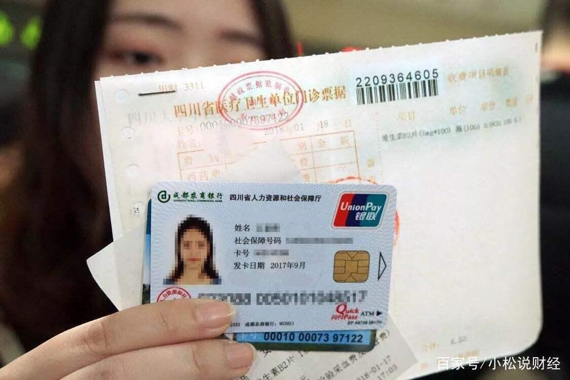 社保卡能否像普通的银行卡一样存钱和取钱?让我来告诉你吧!
