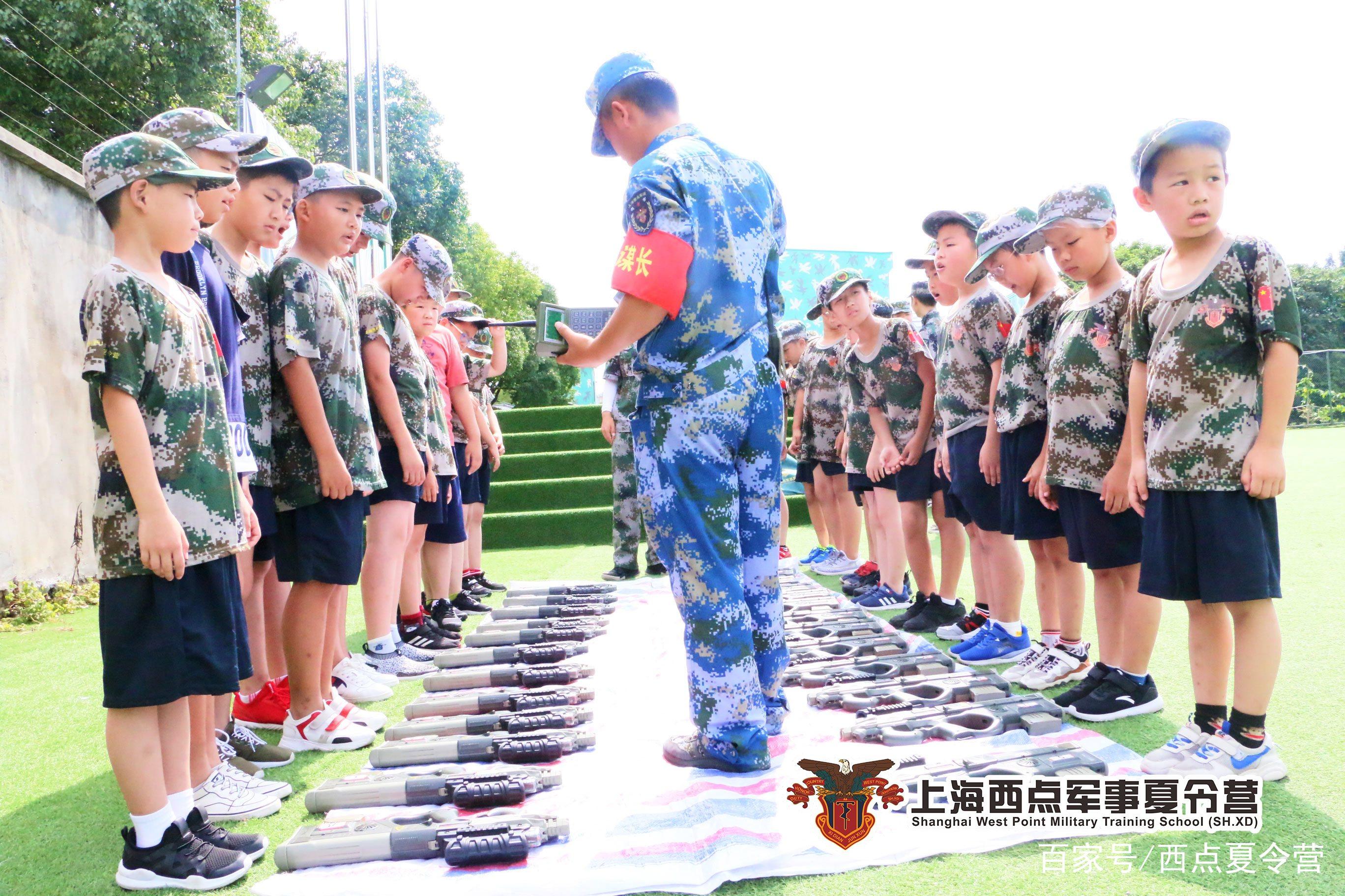 参加上海西点军事夏令营有什么用?