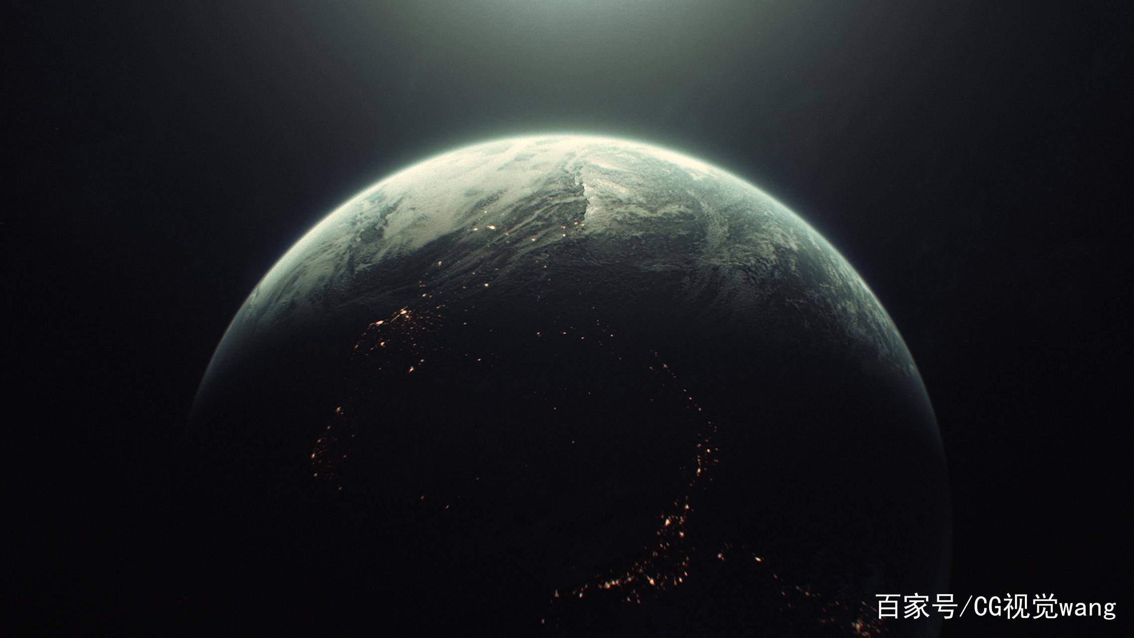 Earth-big