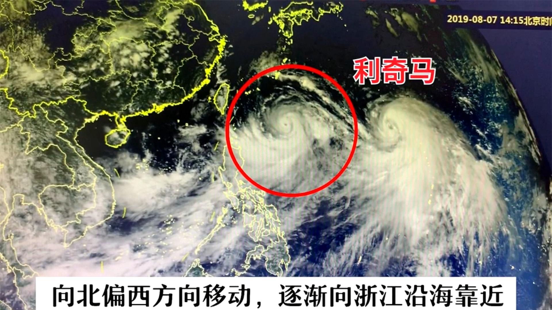 """严阵以待!今年首个超强台风来袭""""利奇马""""将于10日登陆浙江"""