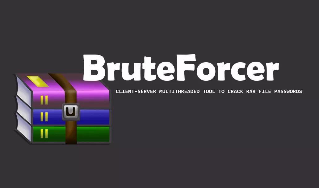 超级强大服务器多线程破解RAR文件密码-BruteForcer