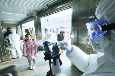 北京地铁将测体温 遇体温异常将再次测试