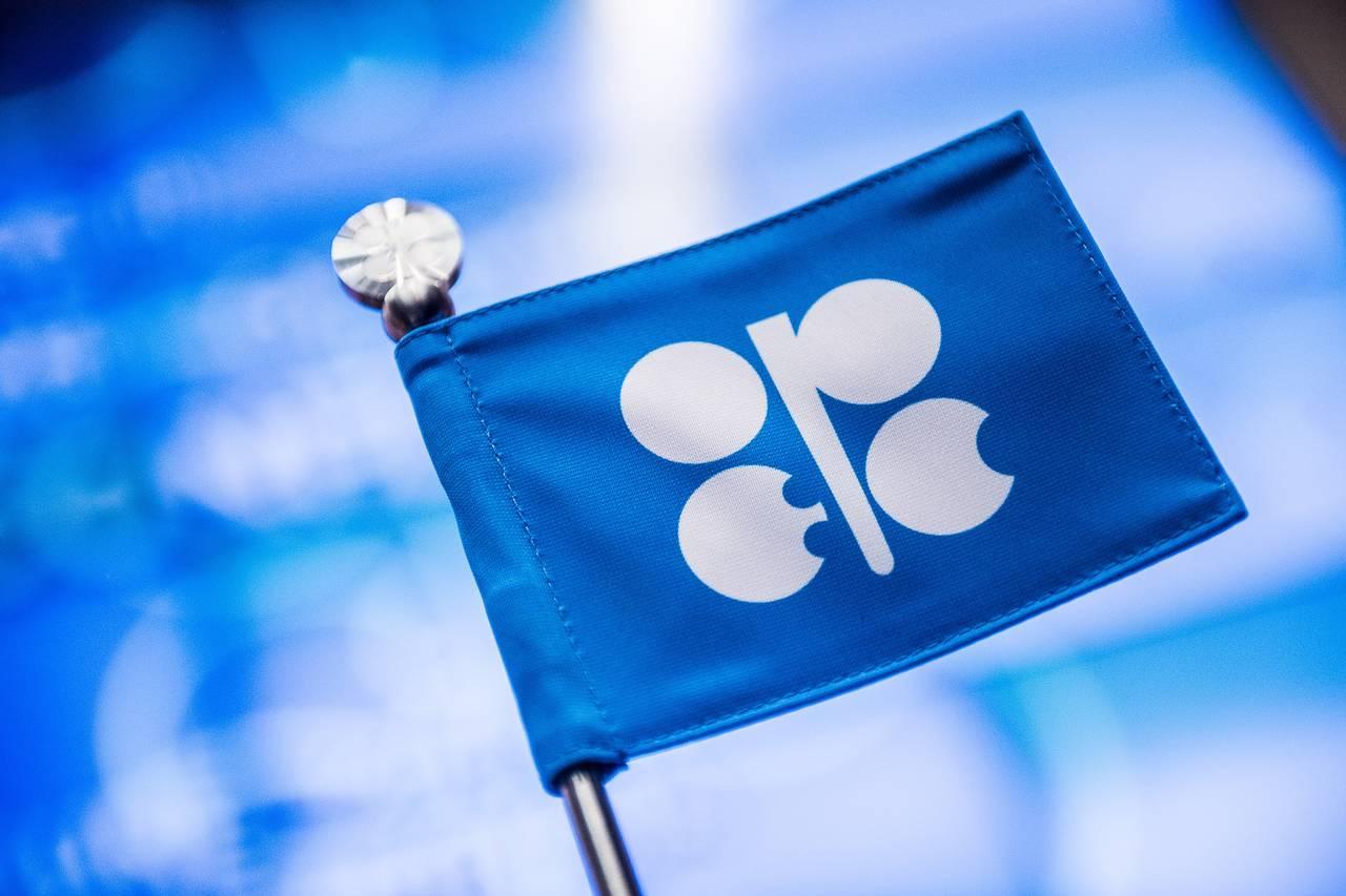 """欧佩克定了,减产120万桶/日,国内成品油价""""三连跌""""后要涨了?"""