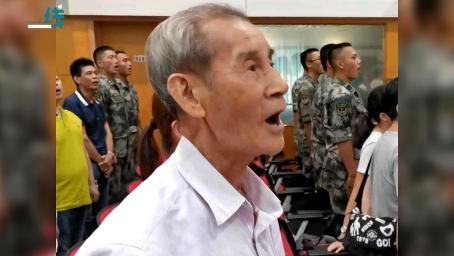 85岁香港爷爷跟驻港部队看阅兵 唱国歌跟不上旋律仍全身心投入