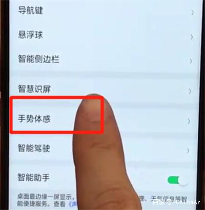 oppoa7x怎么自动接听电话 AR攻略 第3张