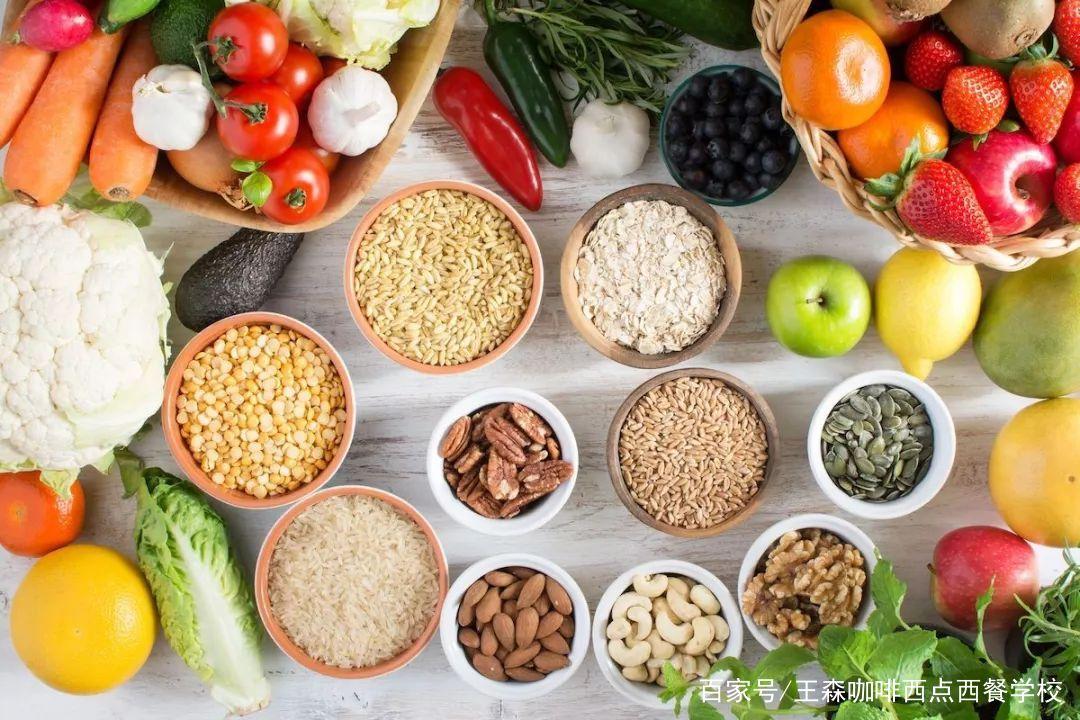 上海西点西餐培训学校去哪家?高纤维植物对健康减肥的神奇作用