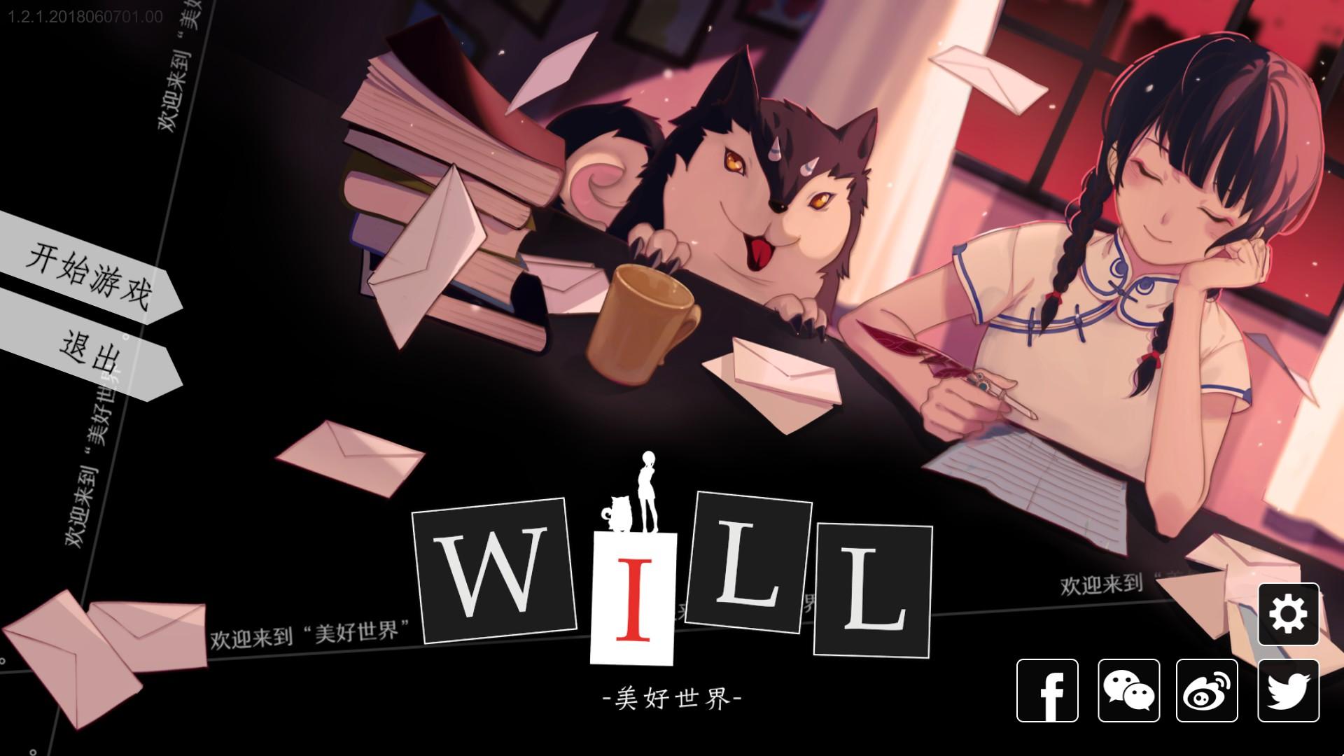 《will美好世界》游戏评测,利用文字的奥妙将人类的命运扭转
