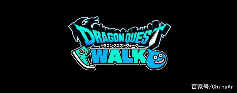 Square Enix将推出AR手游版《勇者斗恶龙》